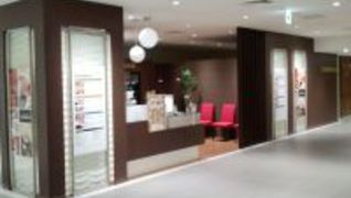 Foot Balance(フットバランス)松坂屋名古屋店