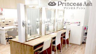 Princess Ash 阪急三番街店(プリンセスアッシュ)