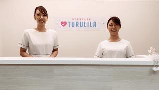 TURULILA全身脱毛サロン新宿西口店