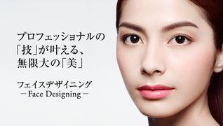 ケサランパサラン 丸井今井札幌本店