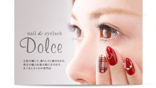 ネイル&アイラッシュ Dolce佐賀北高通り店