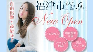 OAK hair calmu 福間店