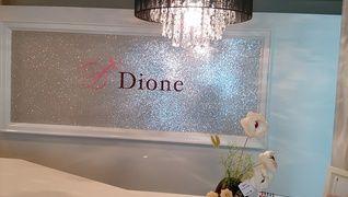 Dione(ディオーネ)