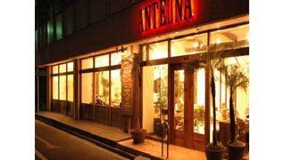 ANTENNA Hair Resort 戸田公園店