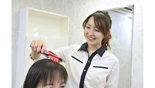 へアリプロ大阪【スカルプデザイナー募集】