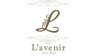 L'avenir for hair(ラブニールフォーヘアー)