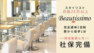 Beautissimo東長崎