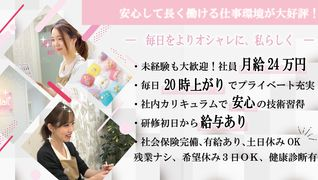 ABC Nail 渋谷店