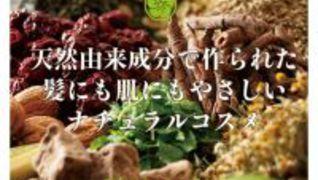 オブ・コスメティックス  伊勢丹新宿店