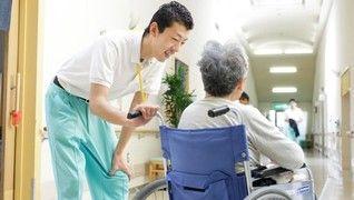 介護老人保健施設ケアビレッジ箱根崎