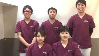 げんき堂鍼灸整骨院(長野エリア)