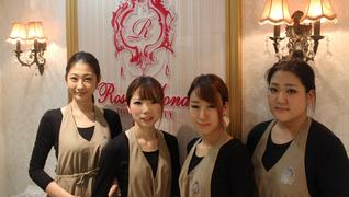 ROSE MONDE 【ローズモンド】