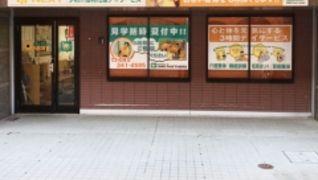 GENKINEXT横浜吉野町