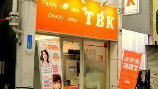 美容室TBK久里浜店(ティービーケー)