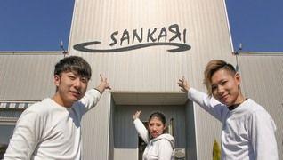 SANKARI平形店