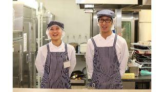 SOMPOケアネクスト株式会社 (SOMPOケア ラヴィーレ成城南 [調理スタッフ])のイメージ