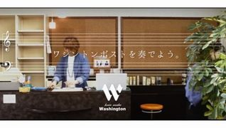 hair make Washington長田店