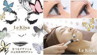 Le kiya 心斎橋店