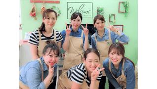 ネイルサロンプリッシュ町田店