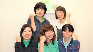 ヘルパー事業所 人・花