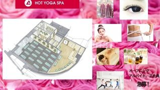 六本木 HOT YOGA SPA