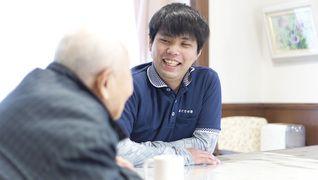 社会福祉法人みどりの里 特別養護老人ホーム笑いの家