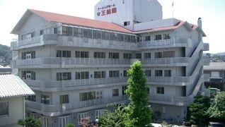 障がい者支援施設 王慈療護園