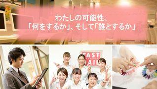 FASTNAIL(ファストネイル) ジョイナステラス二俣川店