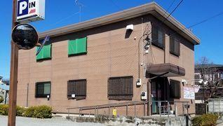 デイサービスさくら(愛川運動機能回復センター)