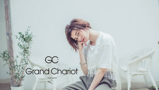 Grand Chariot ヘアサロン