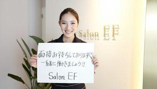 Salon EF 名駅店
