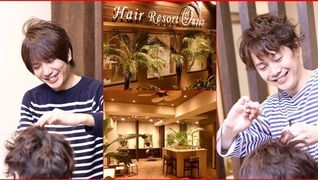 Hair Resort Oasis