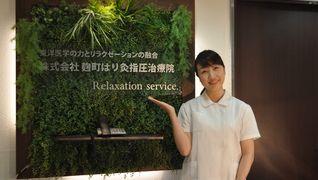 リラクゼーションサービス(都内ホテルセラピスト<中央区日本橋オフィス>)