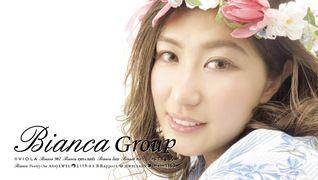 株式会社UIM (Bianca M☓2(ビアンカエムツー)新宿東口店)のイメージ