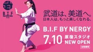 B.I.F BY NERGY