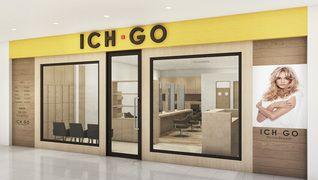 美容室ICH.GO(イチゴ) マチノマ大森店