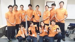 【GENKINEXT】西所沢