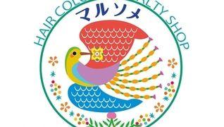 白髪染め専門店 マルソメ アビオシティ加賀