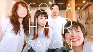 cofta hair