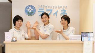 ラフィネ リラクゼーションスペース(鳥取県)【株式会社ボディワーク】