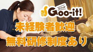 Goo-it! 高田馬場店