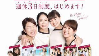 Eyelash Salon Blanc -ブラン- パルティ・フジ垣生店
