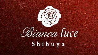 Bianca luce(ビアンカルーチェ)渋谷店