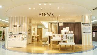 BIEWS(ビューズ)新宿マルイ本館店