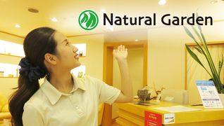 Natural Garden 天王寺ミオプラザ店(ナチュラルガーデン)