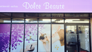 定額制エステサロン Dolce Beaute