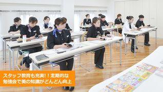 株式会社K・R・I (キレイ処 岐阜店)のイメージ