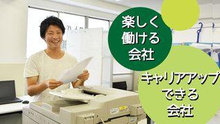 ケアリッツ新宿【管理責任者補佐】