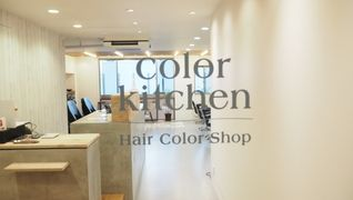 color kitchen桜新町店