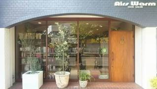 エアーズワーム 川口店